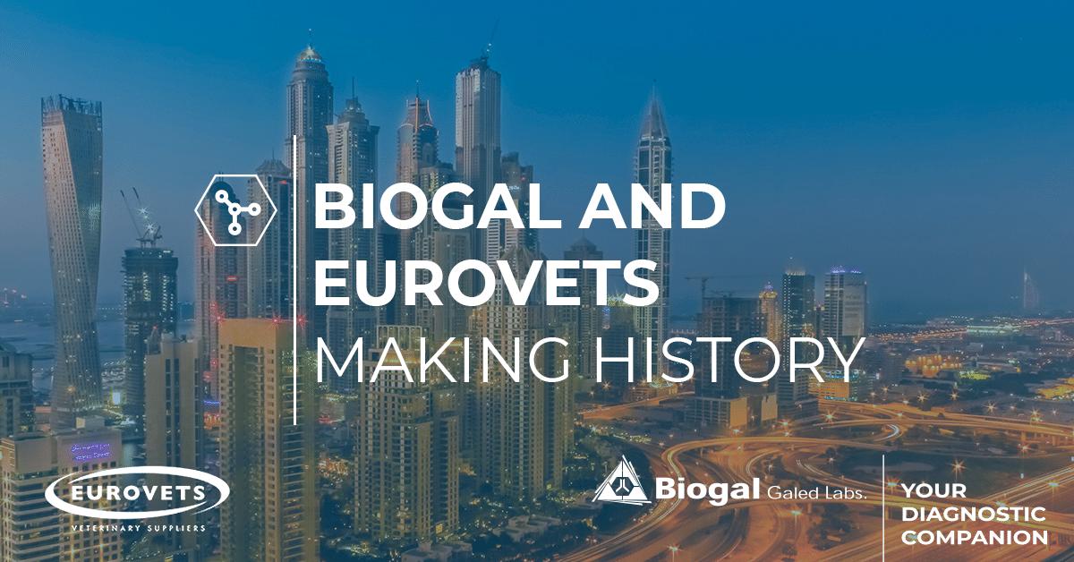 BIOGAL MAKING HISTORY